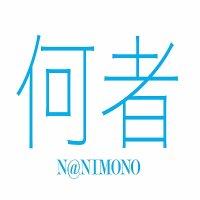N@NIMONO