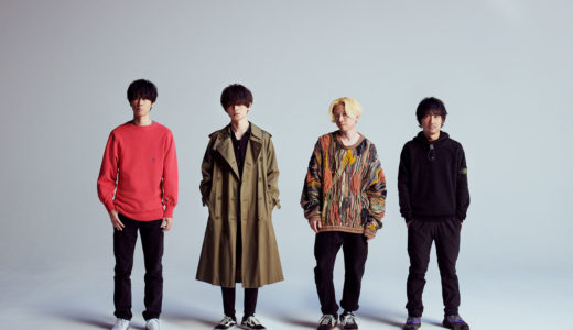 BUMP OF CHICKENのすゝめ